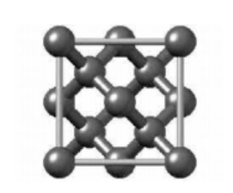 Diamond Cubical Structure